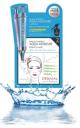 Bayliss Synergy Aqua Moisture 2Step Essence Mask x 5 pcs