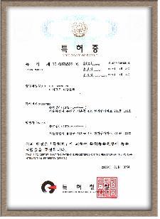 dr.roller-certificate3.jpeg