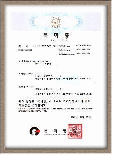 dr.roller-certificate4.jpeg